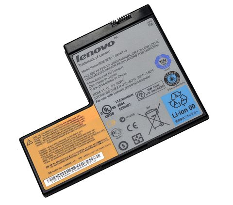 Lenovo  3600mAh 42t4575 Laptop Battery