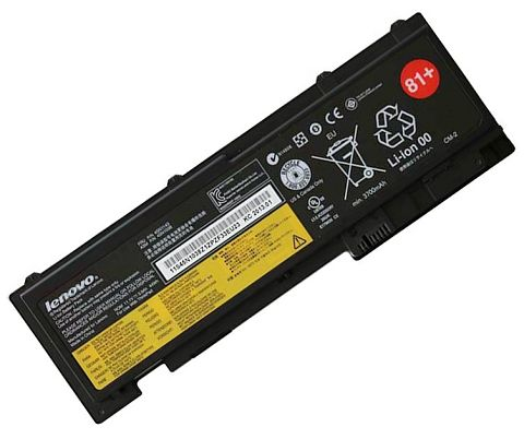 Lenovo  44Wh 42t4844 Laptop Battery