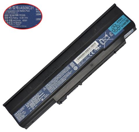 Acer  5200mAh Extensa 5635-6011 Laptop Battery