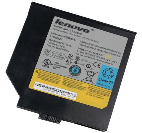Lenovo  42Wh e47 Laptop Battery